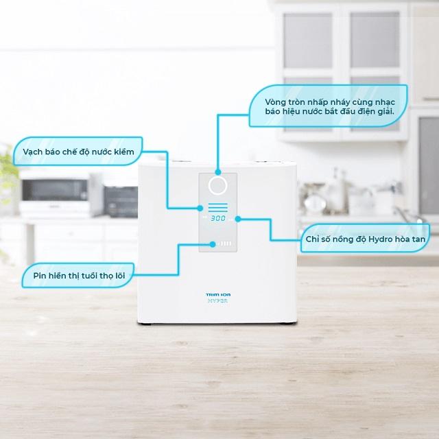Hệ thống điện giải kép (Hybrid Double Electronic System) cho phép máy tạo ra nguồn nước với hàm lượng hydro dồi dào