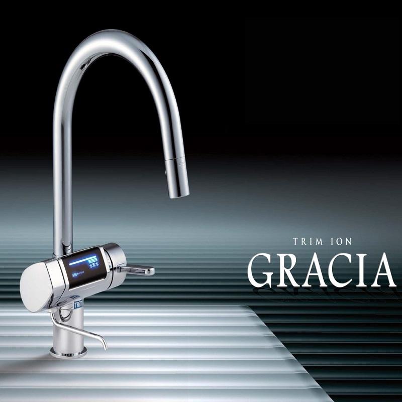 Màn hình cảm ứng dưới vòi nước giúp người dùng dễ thao tác