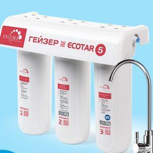 Máy lọc nước Nano GEYSER ECOTAR 5 được thiết kế theo hướng đơn giản