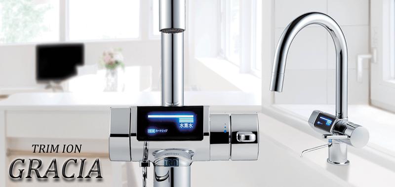 Máy lọc nước Trim Ion Gracia được nghiên cứu, sản xuất và phân phối bởi công ty Nihon Trim