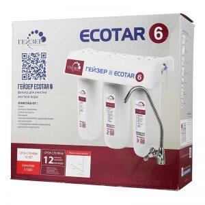Ion Canxi GEYSER ECOTAR 6 là mẫu máy lọc nước thế hệ mới của hãng GEYSER