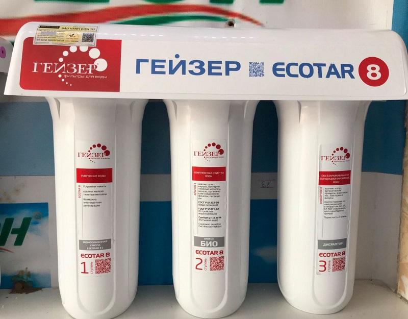 Lõi lọc của mỗi chiếc máy lọc nước GEYSER ECOTAR 8 có tuổi thọ từ 1 đến 2 năm