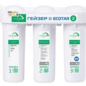 Máy lọc nước nano GEYSER ECOTAR 2 có nguồn gốc nhập khẩu 100% từ Liên Bang Nga