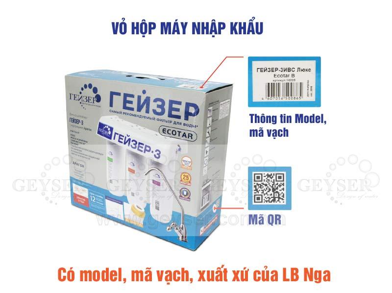 Máy lọc nước nano GEYSER ECOTAR 3 từ Nga