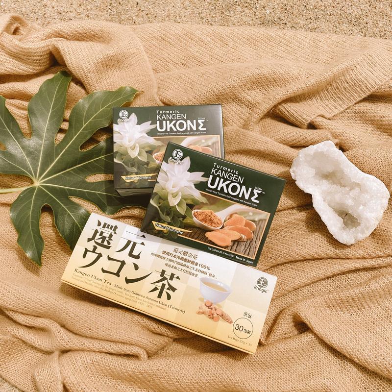 Bộ sản phẩm thanh lọc cơ thể da sáng dáng khỏe Kangen Ukon