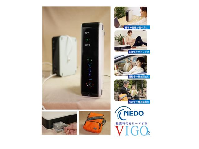 Công dụng tuyệt của Vigo OXY với sức khỏe người dùng