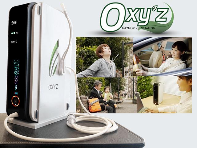 Máy oxy tươi Vigo OXY'Z có khả năng duy trì nồng độ OXY trong không khí luôn ở mức 40%