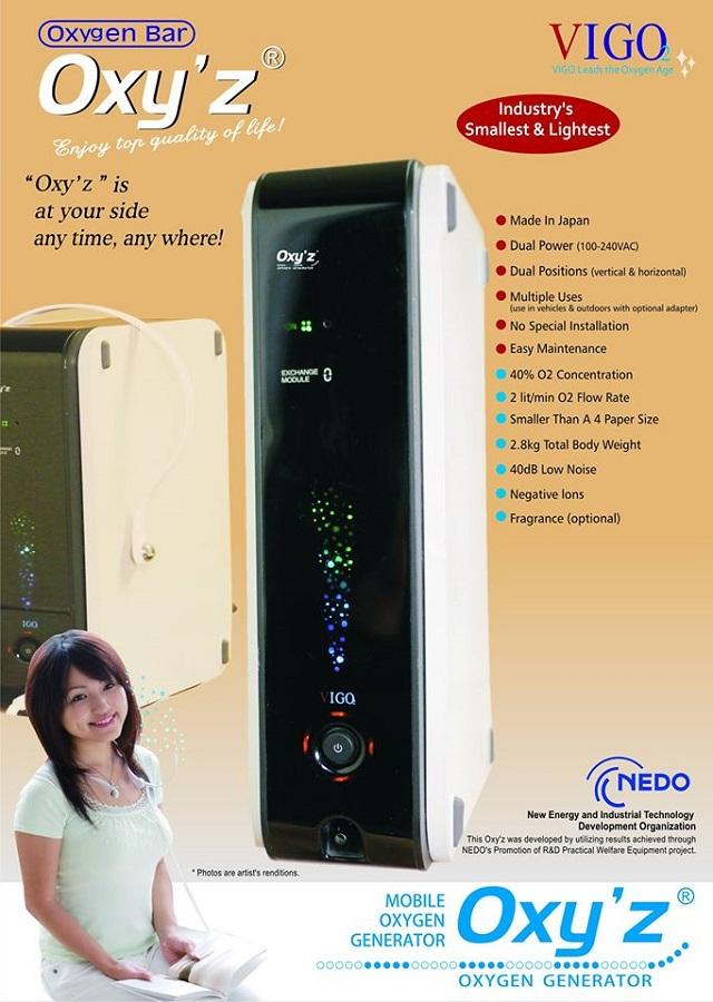 Máy oxy tươi Vigo OXY'Z được nghiên cứu, sản xuất, phân phối bởi tập đoàn VIGO2