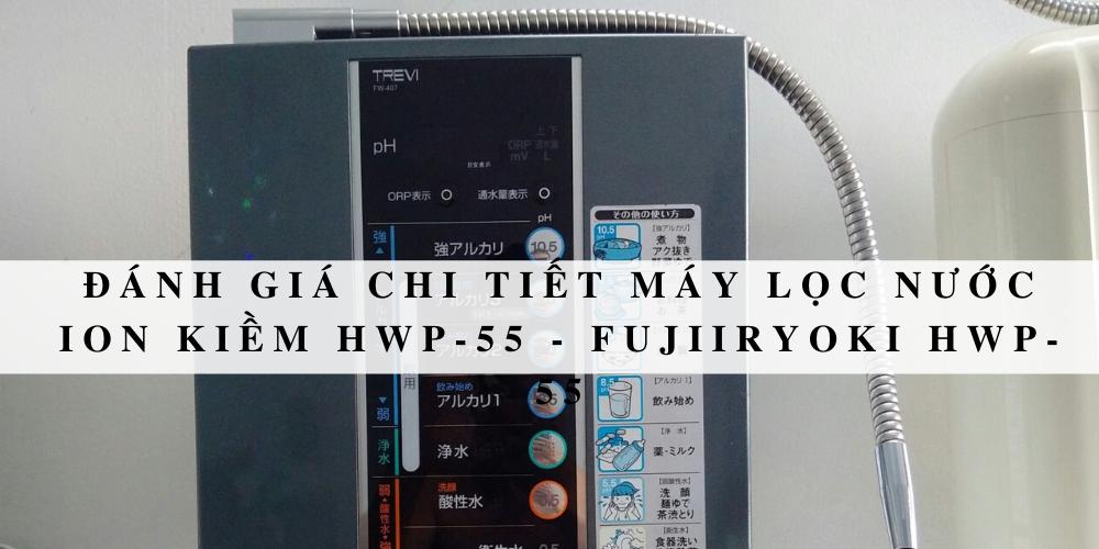 Đánh giá chi tiết máy lọc nước ion kiềm HWP-55 – Fujiiryoki HWP-55