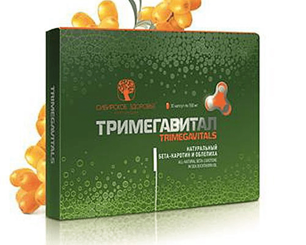 All-natural beta-carotene in sea buckthorn oil