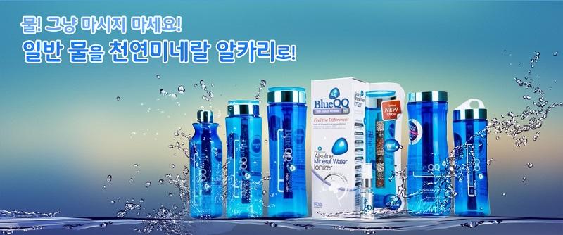 Thương hiệu BlueQQ đến từ Hàn Quốc