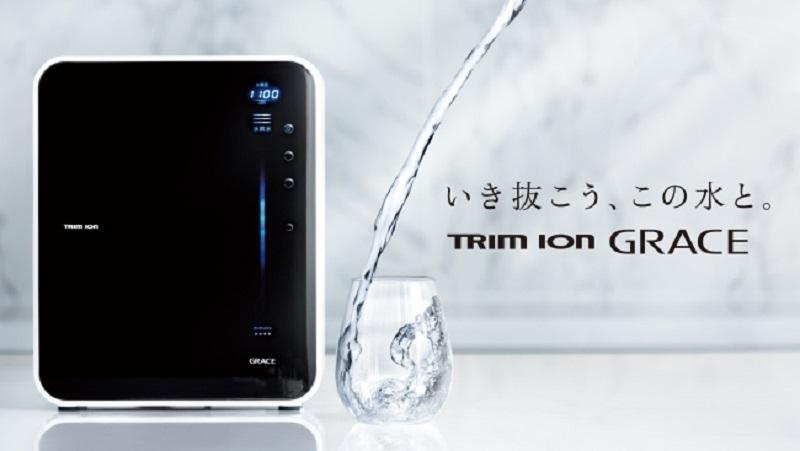 Trim Ion Gracia là dòng máy lọc nước ion nổi tiếng của Nhật Bản