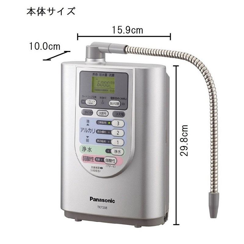 Vì sao nên chọn mua máy lọc nước Panasonic nội địa Nhật?