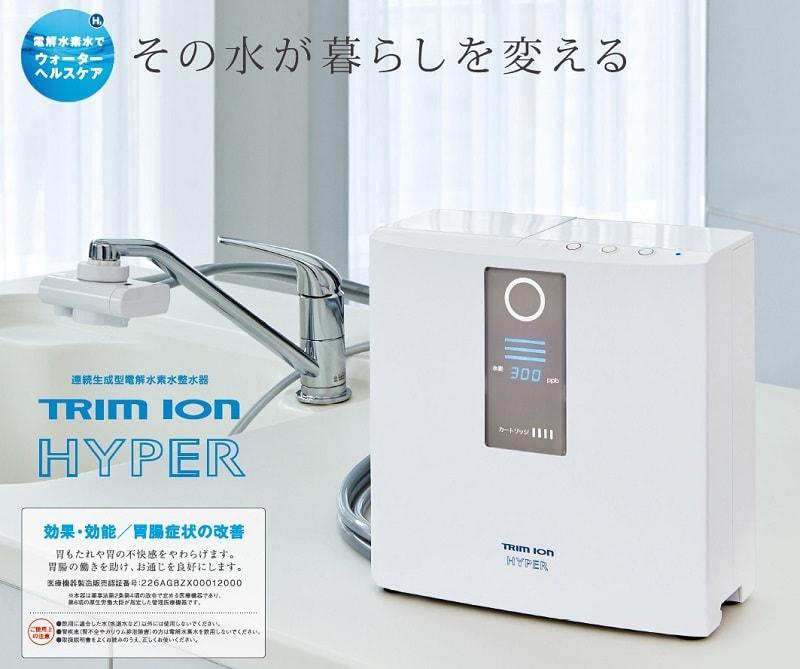Máy lọc nước ion kiềm là gì?