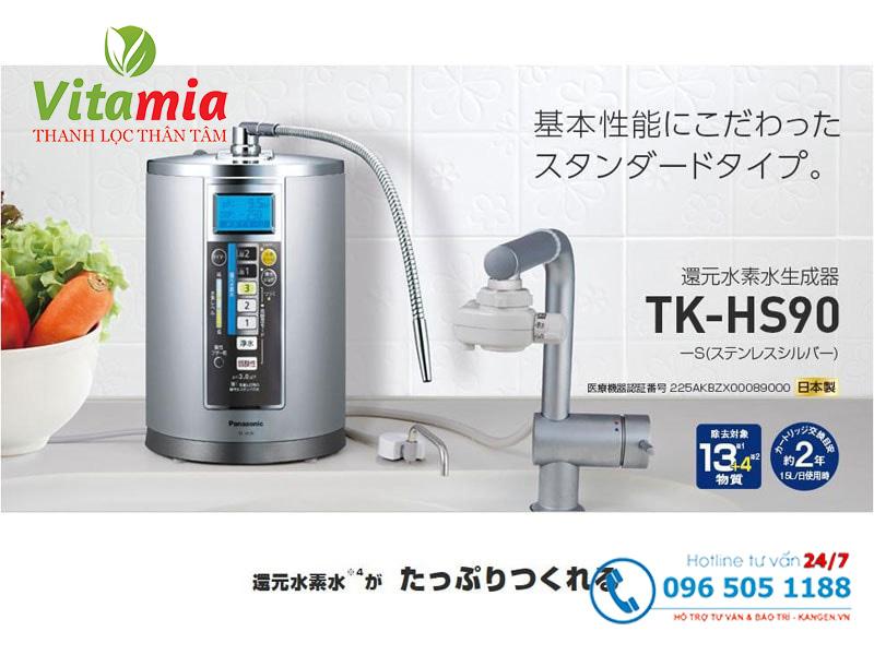 Máy Fujiiryoki vs máy lọc nước Panasonic, Máy Fujiiryoki vs máy lọc nước Panasonic sở hữu những đặc điểm tiêu biểu nào?, Nhà phân phối máy lọc nước ion kiềm số 1 Việt Nam   Vitamia