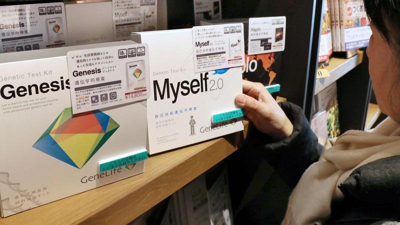 Đánh giá của khách hàng về bộ xét nghiệm gen Nhật Bản