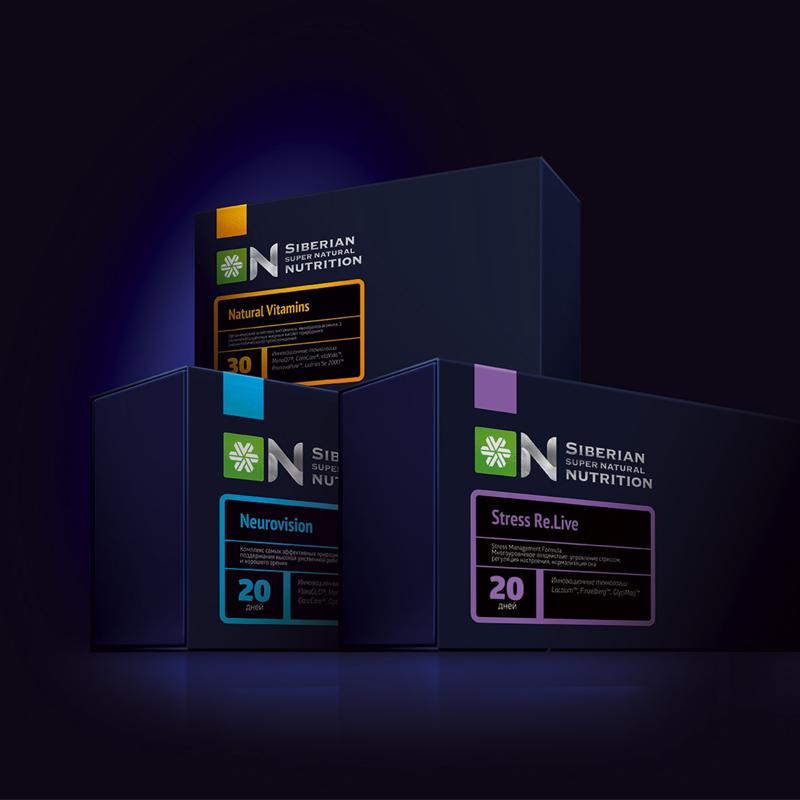 Neurovision – Bổ sung vitamin, Tăng cường thị lực và não bộ