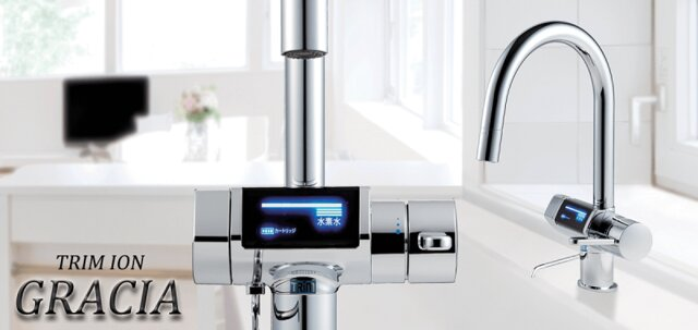 Tại sao máy lọc nước Trim ion được ưa chuộng nhất