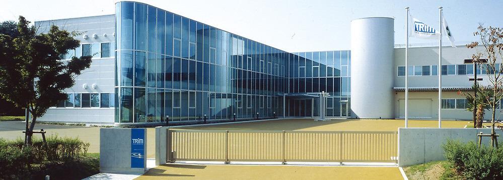 Tập đoàn chuyên nghiên cứu về nước Nihon Trim